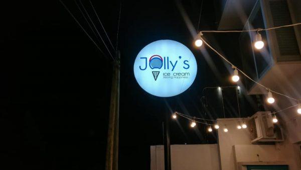 Jolly Ice Cream Srilanka 17