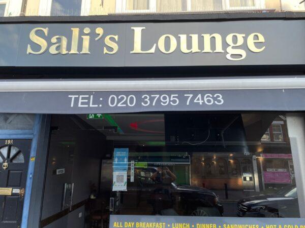 Sali's Lounge - London 9